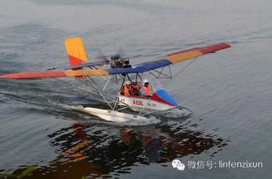 山西曲沃水上娱乐飞机在水库失事 造成2死1伤