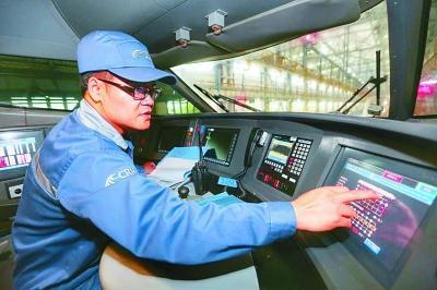 北京赛车福利彩票