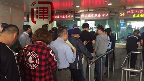 北京赛车手机投注平台
