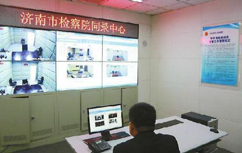 预测北京赛车软件