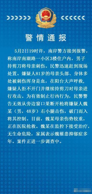 北京赛车pk拾现金网