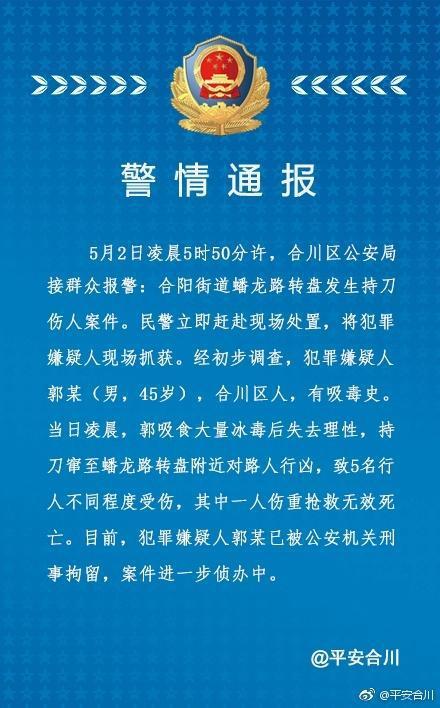 湖南人大原副主任谢新颖逝世 习近平等表示哀悼