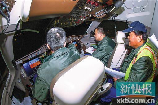 C919首飞机组的5人是从20多个优秀飞行员中挑选出来的,图中是其中的三位成员
