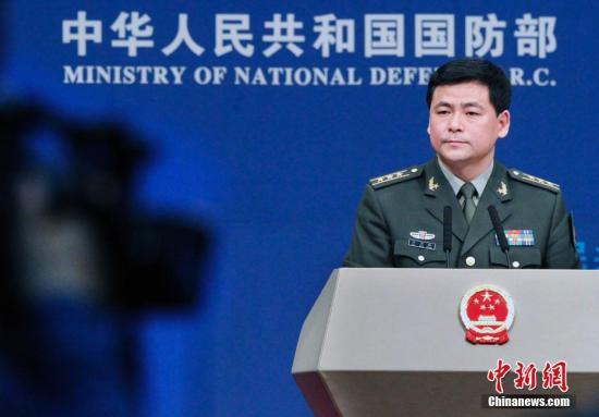 材料图:中国国防部消息宣布会。中新社记者 宋吉河 摄
