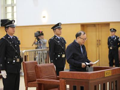 网上玩北京赛车犯法吗