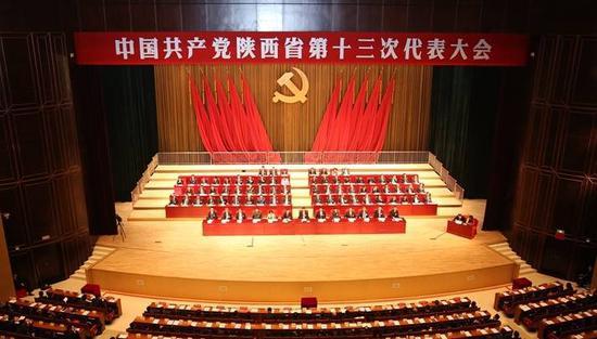 北京赛车软件手机下载