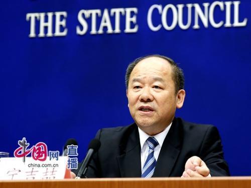 国家发展改革委副主任宁吉�� 图片来源:中国网