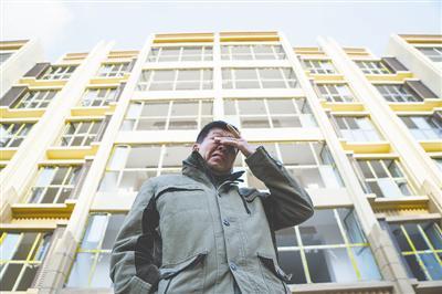1月15日,河北香河,孙竹久老父亲没想到,穷尽积贮为儿子买的新居居然不及格。