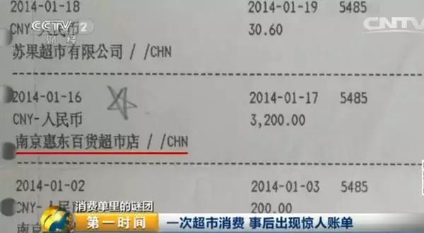 北京赛车2016 开奖记录