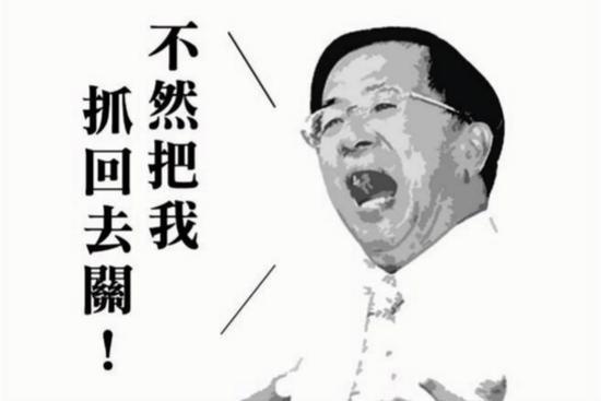 李小鹏自称要到北京某某部去 或与交通有关