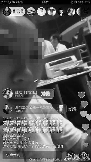 """▲直播中,刘某一直哭诉被工作人员""""欺负""""。"""