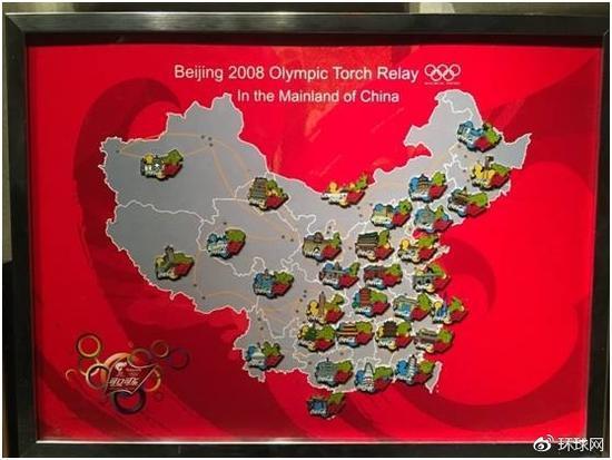 """""""2008年北京奥运火炬传递,在中国大陆""""。"""