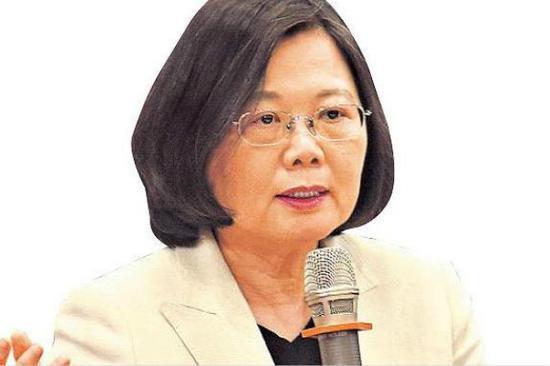台湾地区领导人蔡英文上任将满周年(来源:台媒资料图)