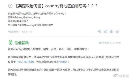 为了不出错,环环(ID:huanqiu-com)到知名高校向英语专业教授求教,得到了以下回复↓