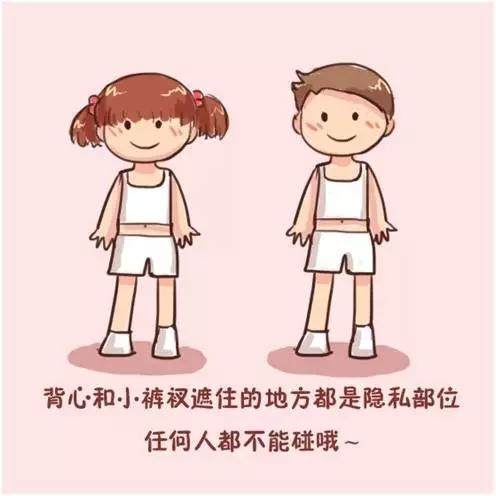 北京赛车输的原因