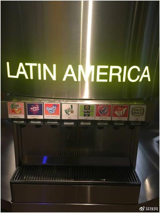 左至右:委内瑞拉、洪都拉斯、多米尼加、巴西、墨西哥、哥斯达黎加、智利、秘鲁
