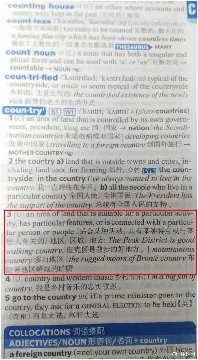 """如果担心翻译软件不够严谨,《朗文当代高级英语词典》的解释里,也有""""地区""""的含义。"""
