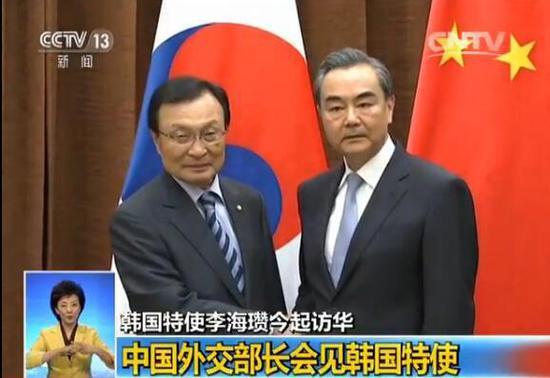 王毅说,建交25年来,中韩关系发展取得很大成就,给两国人民带来了巨大的福祉。对此,中韩两国都应该充分地珍惜和肯定。