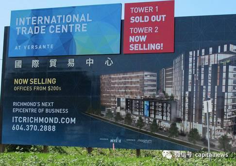 程慕阳公司的售楼广告