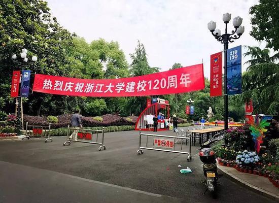 北京赛车pk10双面长龙