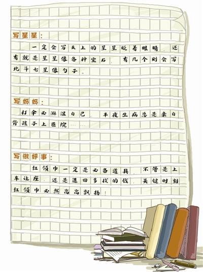 """小学生套路多:8岁娃作文开头就写""""在我的一生中"""""""