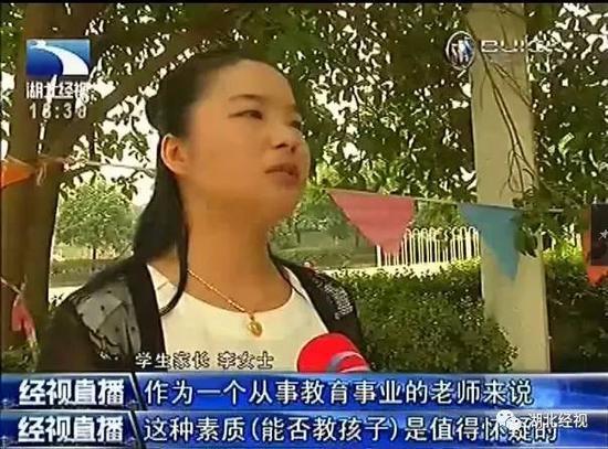 记者来到幼儿园,负责人坦言,自己因一时情绪激动才说出不合适的言语。