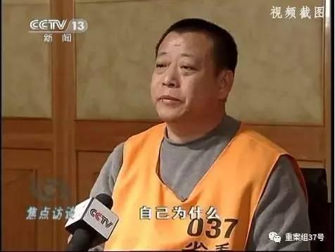 """▲曾经担任人大代表的""""黑老大""""袁诚家。      视频截图"""