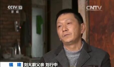 刘大蔚父亲刘行中:如果是想到,别说判这么重,就是判你一年两年都不值得,根本不值得,去冒那个风险去收藏那个东西,用得着吗。