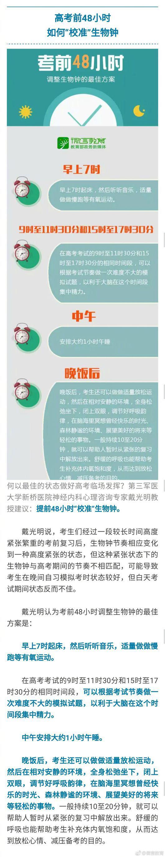 """台当局""""双十庆典""""邀陈水扁观礼 被指""""特赦"""""""