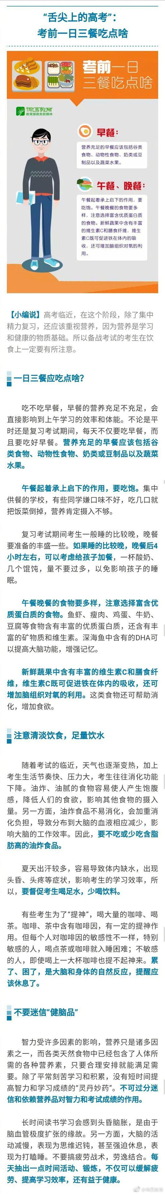 北京pk拾官方投注站-上全狐网