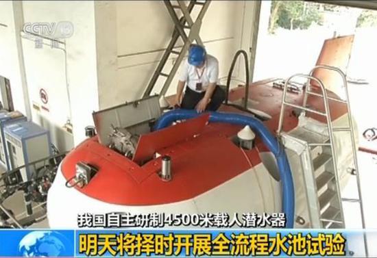 """北京市环保局:""""十一""""期间发现85家单位环保违法"""