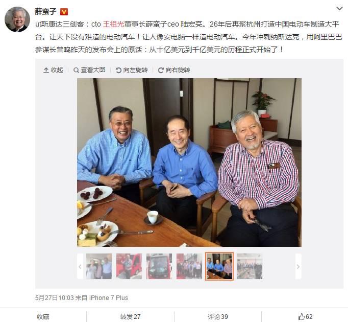 北京pk10直播开奖记录