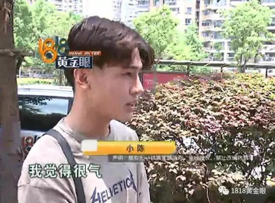 玛卡片 小伙剪发被强制消费还伤了自尊 店长:你很漂