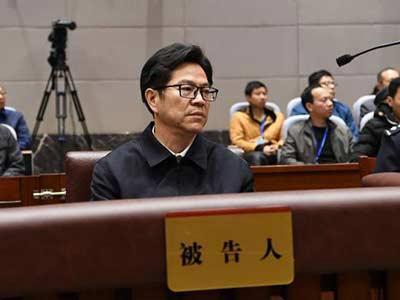 △图/刘志庚受贿案一审开庭
