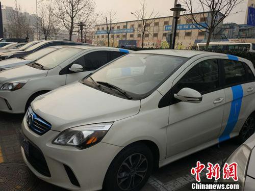 """北京陌头的""""共享汽车""""。中新网记者 李金磊 摄"""