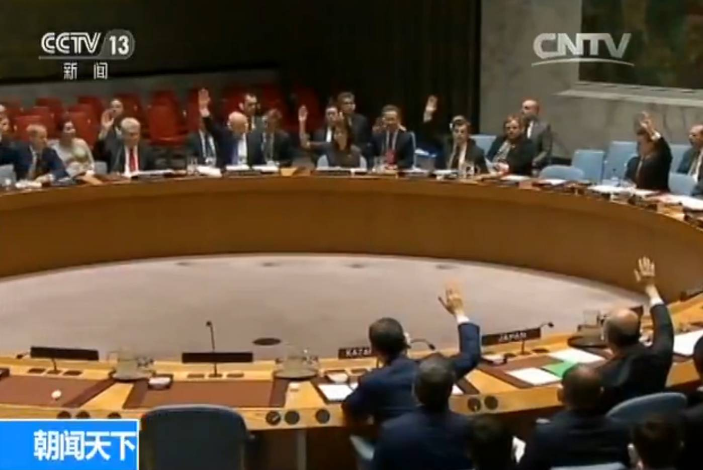 △6月2日,在位于纽约的联合国总部,联合国安理会就涉朝鲜决议投票。