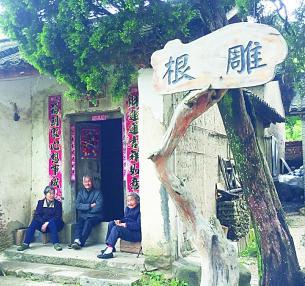 西河村的老人坐在门口闲谈。光明日报记者叶乐峰摄/光明图片