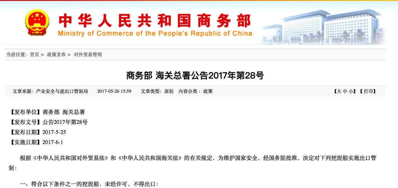 北京赛车视频开奖网站