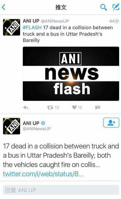 印媒:印度北方邦两车相撞造成17死15伤