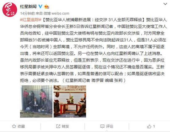 卫计委:中国仍将是出生人口性别失衡最严重国家