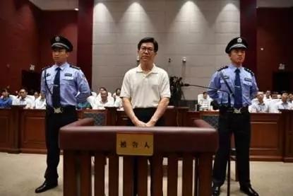"""落马高官在哪里审判 """"发话""""的为何不是法院"""