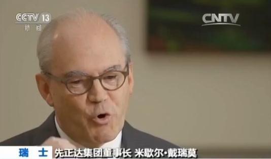 中国企业海外最大收购案:430亿美金收购先正达
