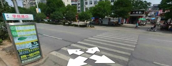 驻马店市解放大道和学院路的交叉路口处(街景地图)