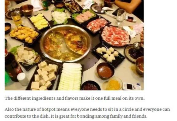 ▲菲律賓網友蘇比加諾貼出的火鍋圖片