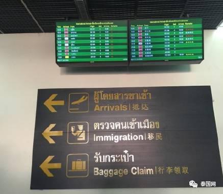 泰国街头这些神汉语 看完怀疑自己是假中国人