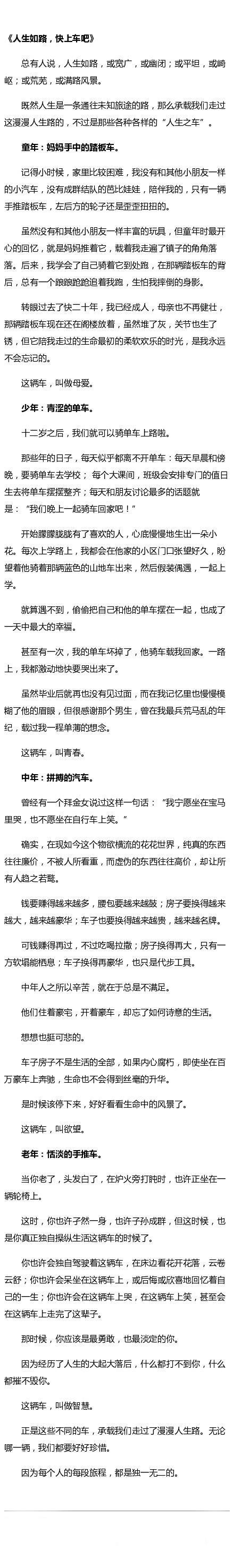 北京pk10开奖直播视频-上竤彩玩