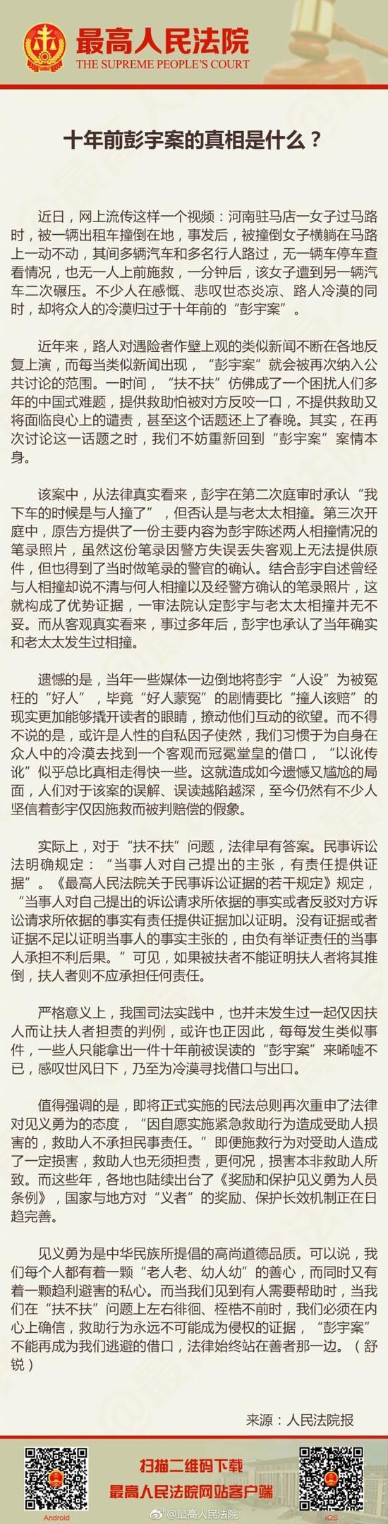 *屏蔽的关键字*北京赛车游戏
