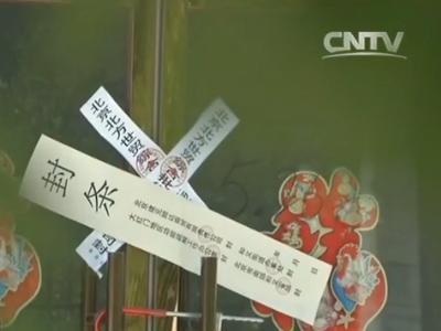 北京赛车系统