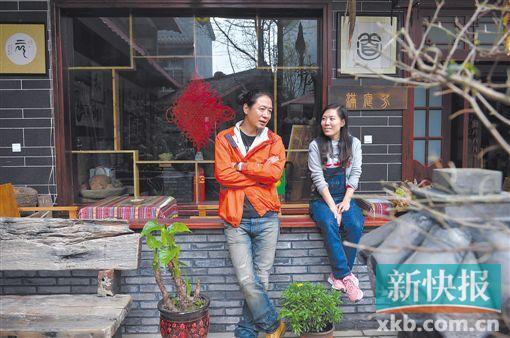 北京赛车pk10网站架设