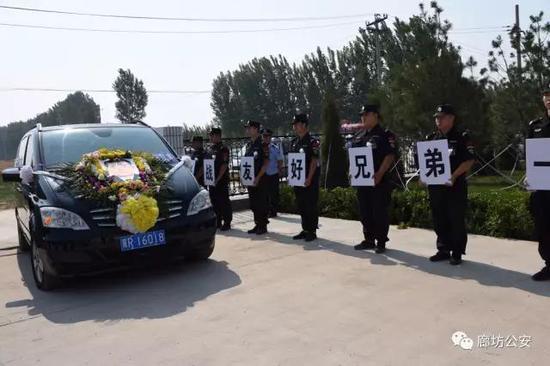 河北因公牺牲民警韩秀文送别仪式今日举行
